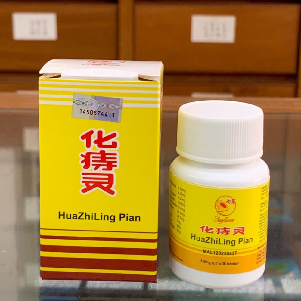 化痔灵 Hua zhi ling pian (350mg x 36 tablets)