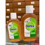 Dettol Antiseptic Germicide (250ML/150ML)