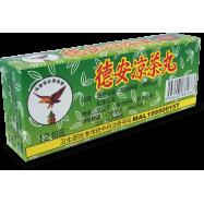 image of 德安涼茶丸 Pil Herba Teck Aun (12 Sachet)
