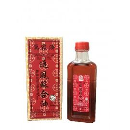 image of 追風穌合油 Ban Kah Chai Su Ho Oil 56ML