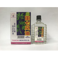 image of ThianChik Medicated Oil 30ml