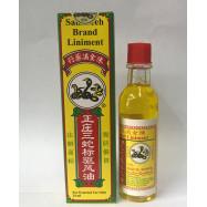 image of Sam Seeh brand liniment 24ml