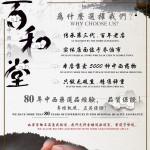 c.k.c moisquito repellant Pencegah nyamuk 100%香茅油 (10ml)