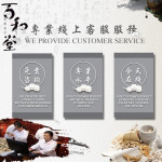Three Legs Cough Relief 三脚标止咳水(120ML)