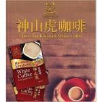 Harimau Kinabalu White Coffee 神山虎白咖啡(5 sachets x 13g)