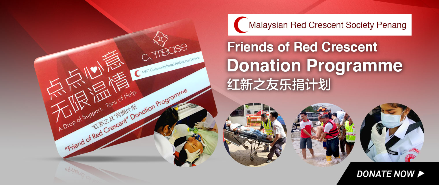 Friend of Red Crescent Donation Programme
